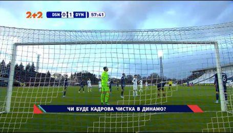 Десна - Динамо - 0:1. Видеообзор матча