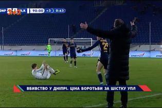 СК Дніпро-1 - Олександрія - 1:2. Відео-аналіз матчу