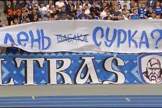 До побачення, єврокубки: Динамо вперше за 8років не вийшло з групи Ліги Європи