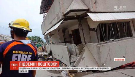 Мощное землетрясение всколыхнуло Филиппины