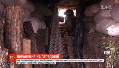 Нові ворожі обстріли на Донбасі: двоє українських бійців зазнали поранень