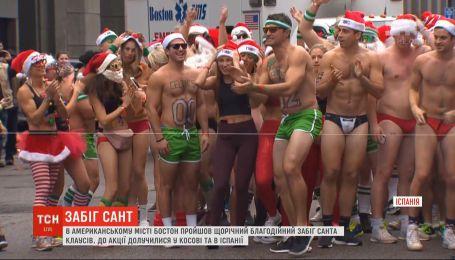 В Соединенных штатах провели 20-е гонки обнаженных Санта-Клаусов