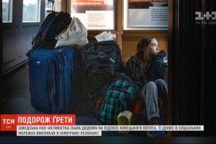 Грета Тунберг после климатического саммита ехала домой на полу немецкого поезда