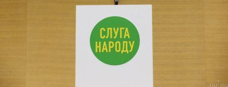 """В """"Слуге народа"""" назвали четверых кандидатов на выборы мэра Киева: последнее слово за Зеленским"""
