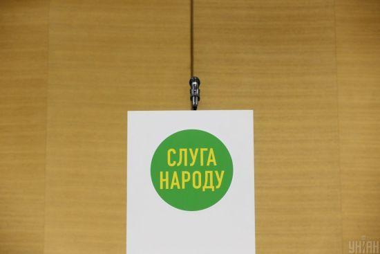 """""""Слуга народу"""" провела засідання фракції: говорили про регламентний закон, Гончарука та зарплати чиновників"""