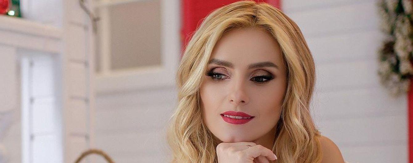 Ирина Федишин попала в ДТП