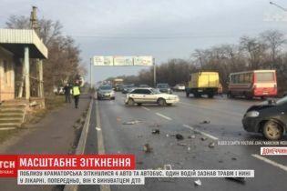 Сразу пять авто столкнулись вблизи Краматорска