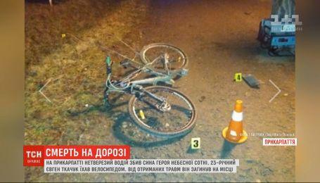 Нетверезий водій на смерть збив сина Героя Небесної сотні, який їхав на велосипеді