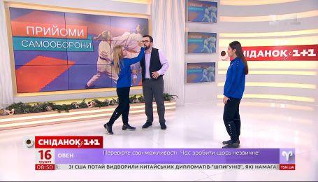"""Иванна Крупеня и Кристина Лакийчук показали приемы самообороны в студии """"Сніданка"""""""