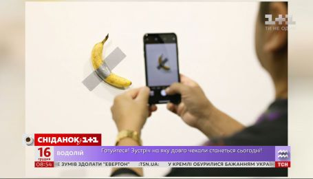 Произведение искусства или надоедливый мем: как приклеенный к стене банан стал эпидемией в интернете
