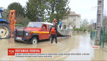 Двоє людей загинули на південному заході Франції через повені