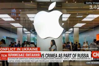 Интернетом расходится саркастическая псевдореклама компании Apple, посвященная ее ненадлежащей политике