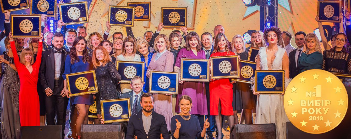 Товари та послуги №1 в Україні: хто виборов першість на ринку у 2019?