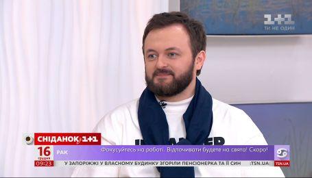 """DZIDZIO поделился впечатлениями от съемок в сериале """"Отмороженный"""""""