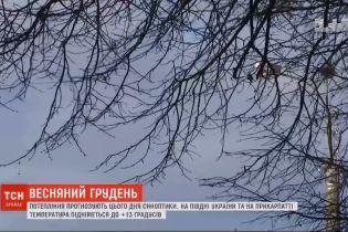 В Украину пришло потепление