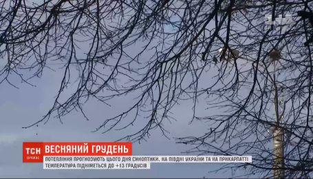 До України прийшло потепління
