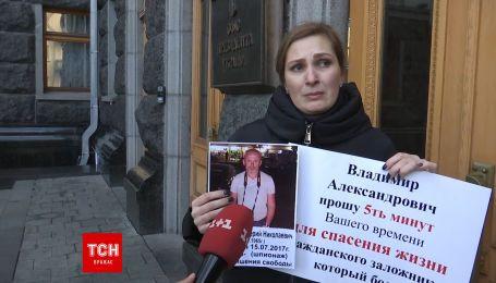 Дружина полоненого бойовиками чоловіка прийшла до Офісу президента, щоб домогтися його звільнення