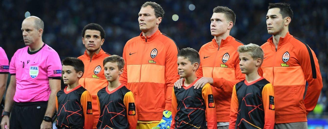 Ліга Європи. Результати матчів 1/16 фіналу
