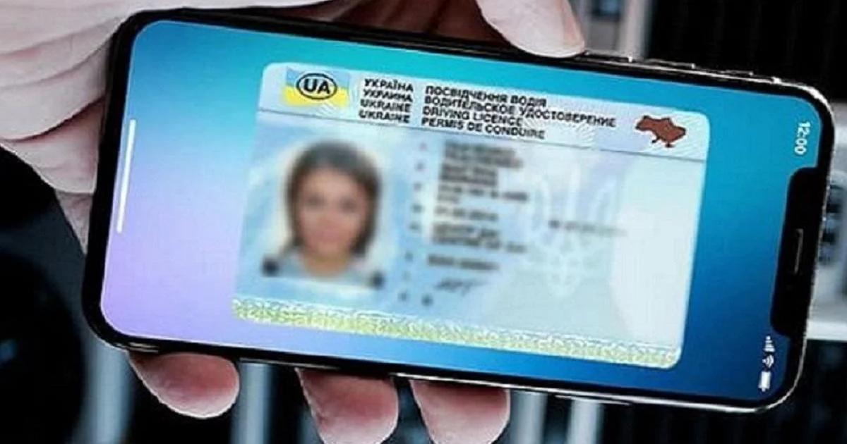 В Україні офіційно запустили водійське посвідчення у смартфоні. Інструкція з використання