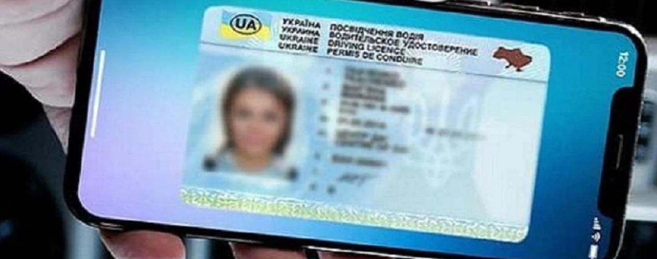 В Украине официально запустили водительское удостоверение в смартфоне. Инструкция с использования