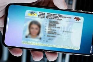 В Минцифры объяснили, как будут извлекаться электронные водительские права