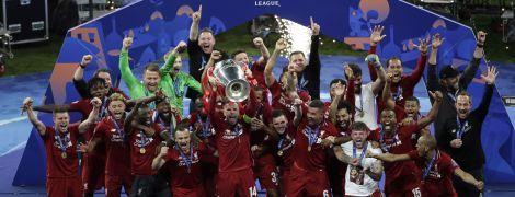 Стал известен календарь матчей 1/8 финала Лиги чемпионов