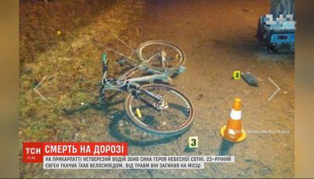 На Прикарпатье пьяный водитель сбил насмерть сына Героя Небесной Сотни