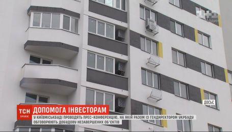 """""""Киевгорстрой"""" взялся достроить замороженные объекты """"Укрстроя"""""""