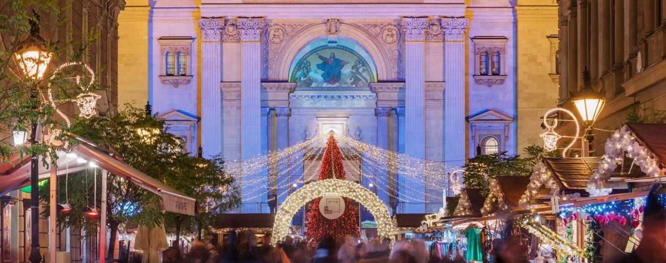 Визначено різдвяні ярмарки Європи 2020 року