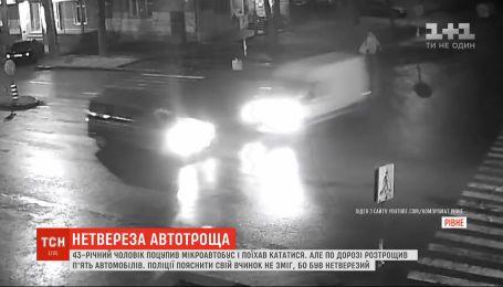 В Ровно пьяный мужчина угнал авто и попал в ДТП