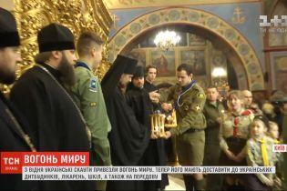 Українські пластуни привезли Віфлеємський вогонь миру у Київ