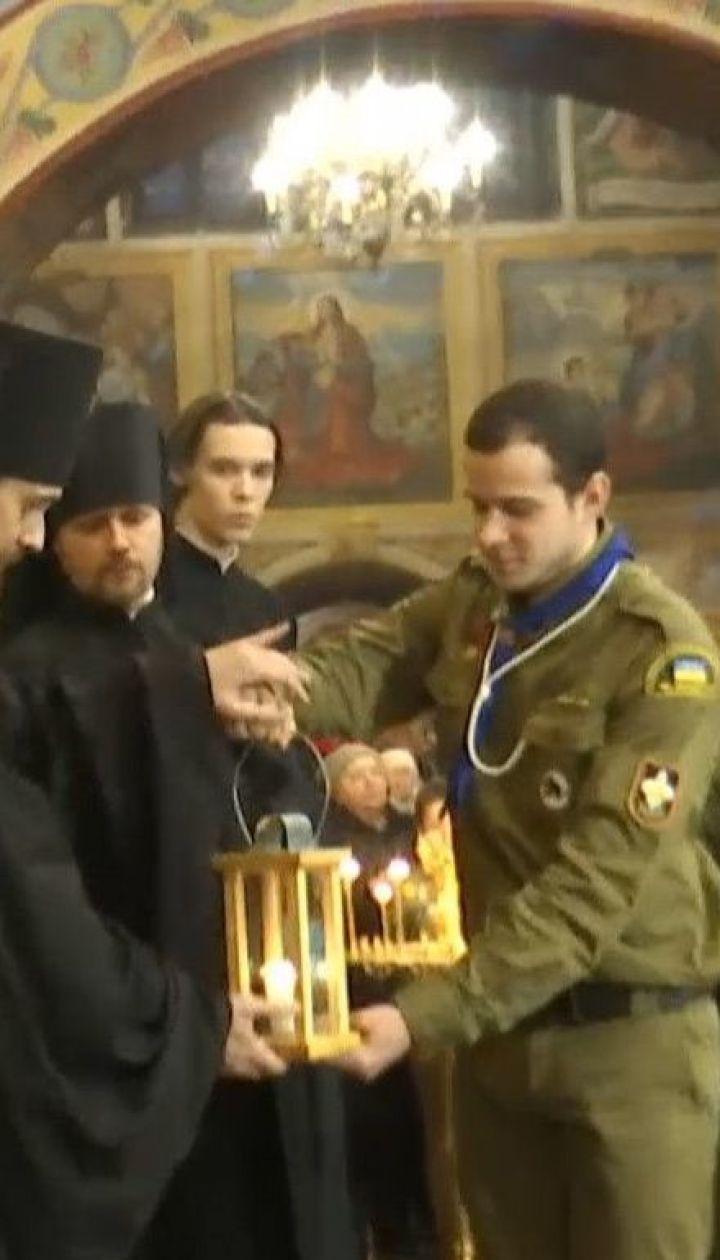 Украинские пластуны привезли Вифлеемский огонь мира в Киев