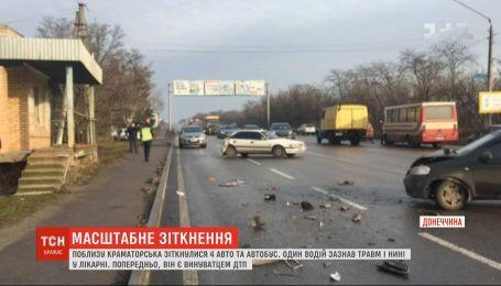Поблизу Краматорська зіткнулися 4 авто та автобус: одна людина травмована