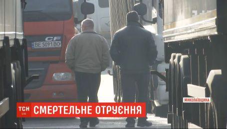 Двое водителей-дальнобойщиков умерли после посещения придорожного кафе в Николаеве