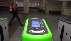 Криклій анонсував єдиний е-квиток для метро та залізниці у Києві