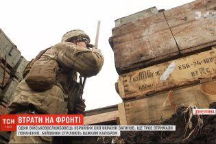 Боевики на Донбассе стреляют тяжелым калибром