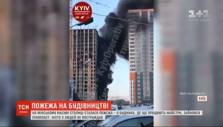 На Минском массиве горел недострой: столб черного дыма было видно со всех районов Киева