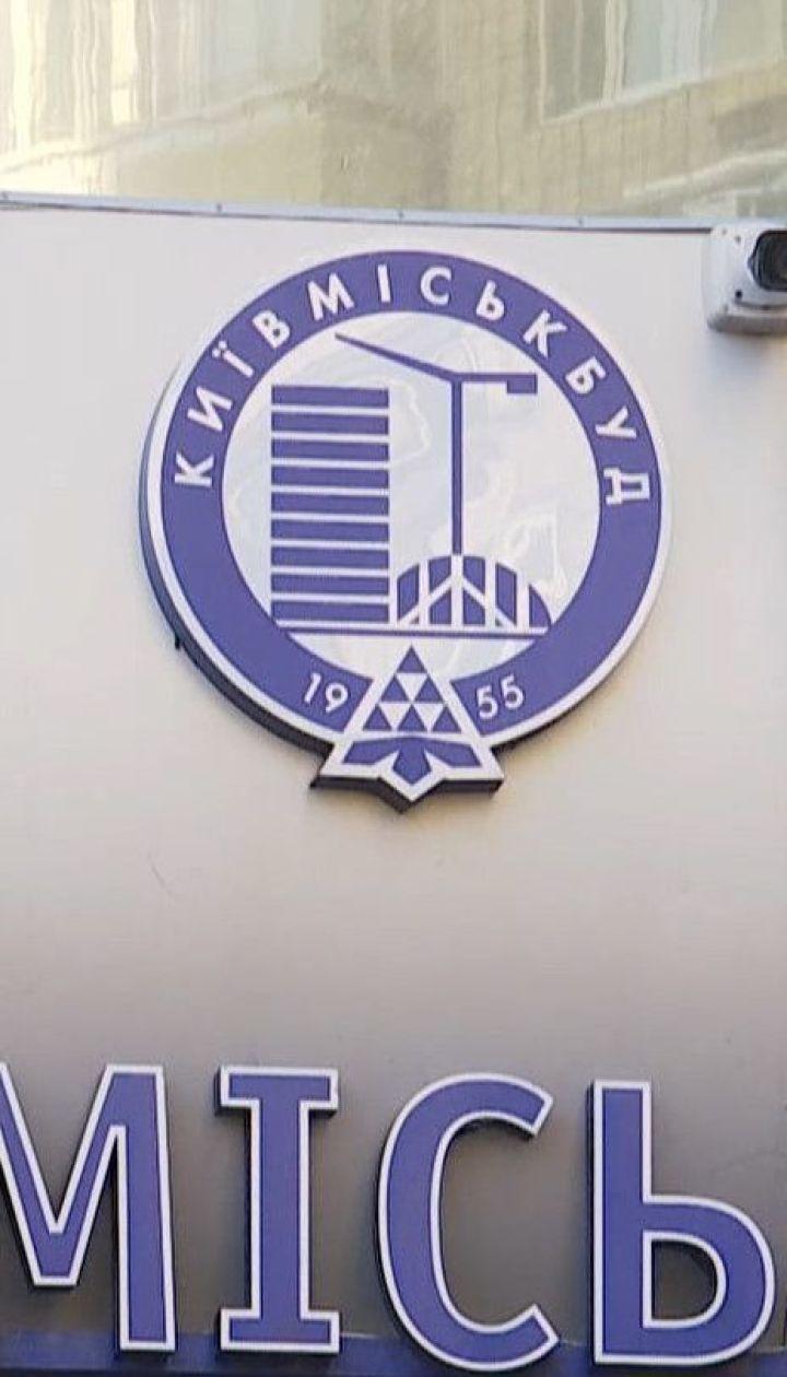 """""""Київміськбуд"""" узявся виправити помилки """"Укрбуду"""": де братимуть гроші та скільки триватиме будівництво"""