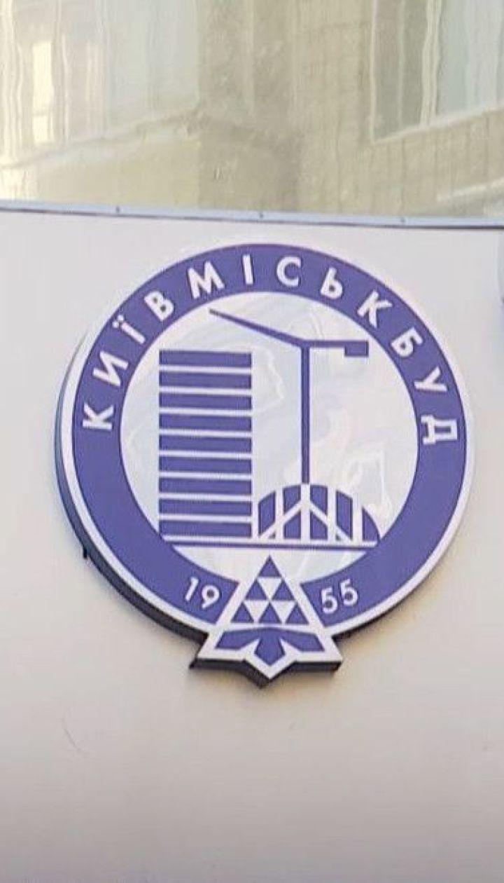 """""""Киевгорстрой"""" взялся исправить ошибки """"Укрстроя"""": где будут брать деньги и сколько продлится строительство"""