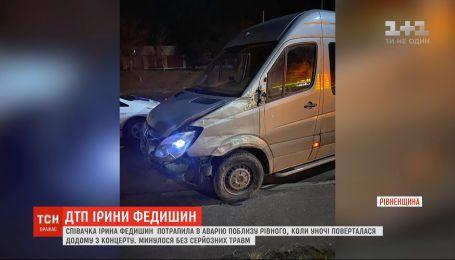 Певица Ирина Федишин попала в аварию вблизи Ровно
