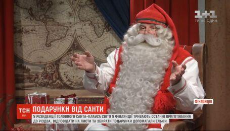 В резиденции главного Санта-Клауса идут последние приготовления к Рождеству