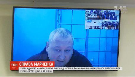 Генерал Марченко може вийти з-за ґрат: його прихильники зібрали 20 мільйонів гривень застави