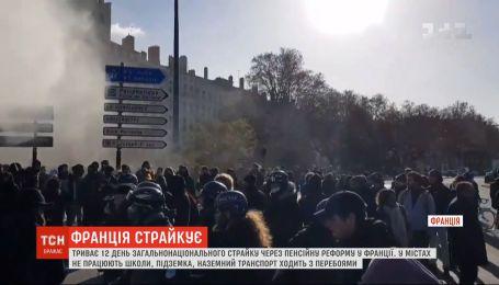 17 декабря в Париже состоится самый масштабный митинг за дни пенсионных забастовок