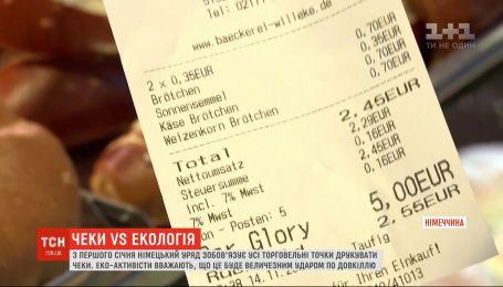 Эко-активисты выступили против инициативы немецкого правительства печатать чеки во всех торговых точках