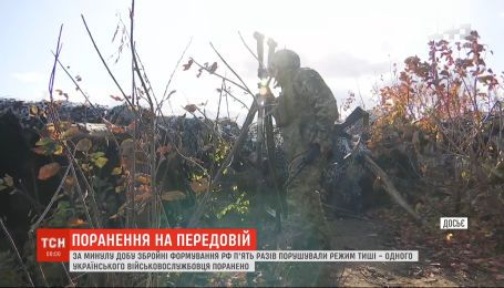 Одного українського військового поранено унаслідок нових обстрілів на Донбасі
