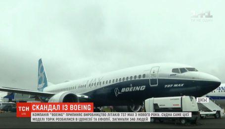 Boeing с нового года прекращает производство модели 737 MAX из-за крушения самолетов