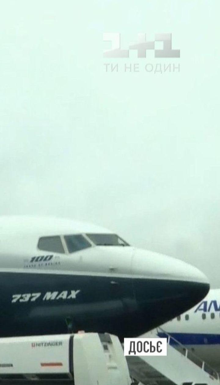 Boeing з нового року припиняє виробництво моделі 737 MAX через авіатрощі літаків