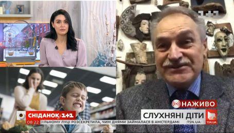 Как справиться с непослушным ребенком - советы психотерапевта Олега Чабана
