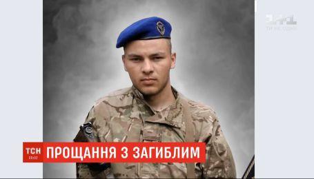 В Донецкой области прощаются с сержантом Сергеем Михальчуком, который героически погиб на фронте
