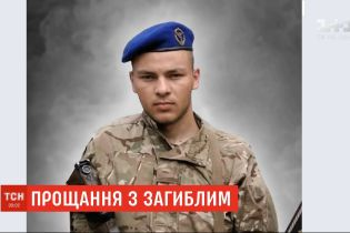 На Донеччині прощаються із сержантом Сергієм Михальчуком, який героїчно загинув на фронті